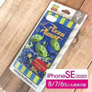 トイストーリー(トイ・ストーリー)のエイリアン iPhoneSE2/8/7/6s/6 スマホケース DN537(iPhoneケース)