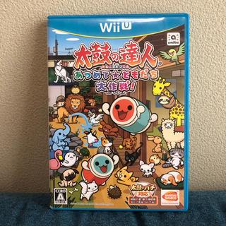 太鼓の達人 あつめて★ともだち大作戦! Wii U