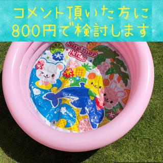 【中古】ビニールプール キッズ ピンク 女の子