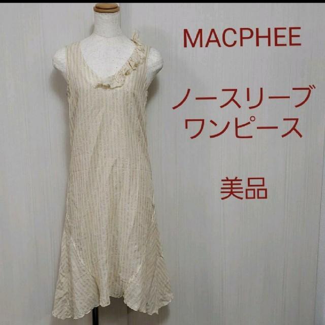 MACPHEE(マカフィー)のマカフィー ノースリーブロングワンピース レディースのワンピース(ロングワンピース/マキシワンピース)の商品写真