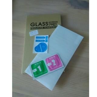アクオス(AQUOS)のAQUOS sense3 plus フィルム強化ガラス(保護フィルム)