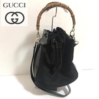 Gucci - 【正規品】Gucci ✨グッチ 巾着 2way