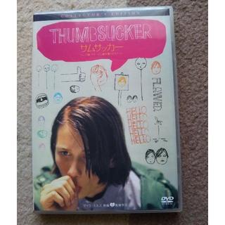 サムサッカー フツーに心配な僕のミライ DVD(外国映画)