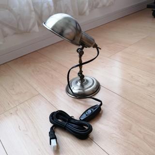 ビーカンパニー(B-COMPANY)のアンティーク レトロ ランプ 照明 B-COMPANY(テーブルスタンド)