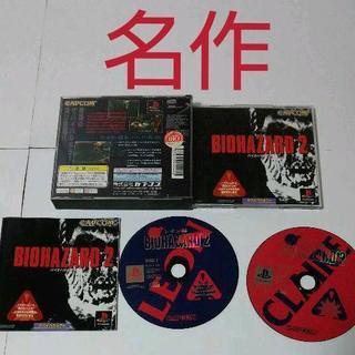 PlayStation - ≪名作・PSソフト≫バイオハザード2