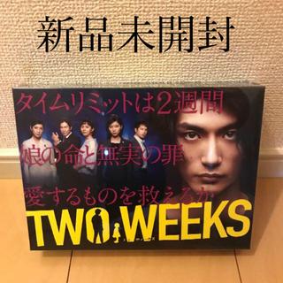 【新品未開封】【三浦春馬】TWO WEEKS DVD-BOX