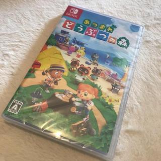 Nintendo Switch - Nintendo switch あつまれどうぶつの森