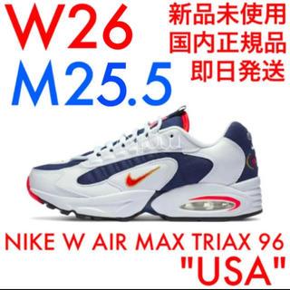 NIKE - 26 25.5 新品 NIKE ナイキ エア マックス トライアックス USA