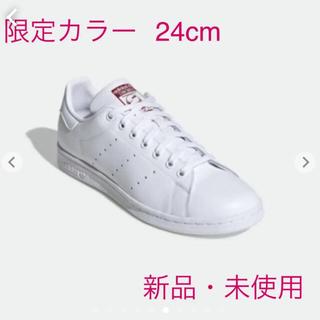 adidas - 【新品未使用】アディダス スタンスミス 楽天限定カラー FX9905 24cm