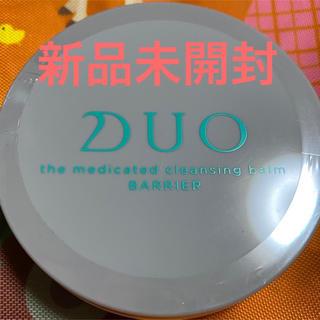 新品未開封 DUO クレンジングバーム バリア 20g