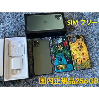 iPhone - iPhone 11 Pro Max ミッドナイトグリーン 256 SIMフリー