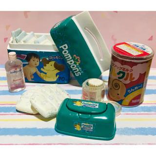 リーメントぷちサンプルシリーズ ぷちドラッグストア  赤ちゃんベビー ミルク