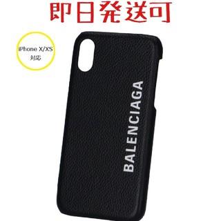 Balenciaga - 【新品未使用】BALENCIAGA  iPhone X/XS スマホケース