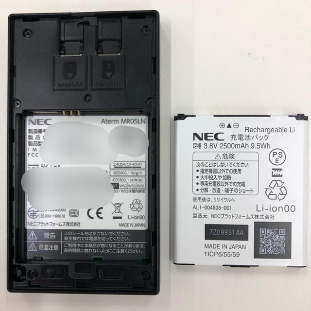 NEC(エヌイーシー)のNEC Aterm MR05LN モバイルWi-Fiルータ スマホ/家電/カメラのPC/タブレット(PC周辺機器)の商品写真