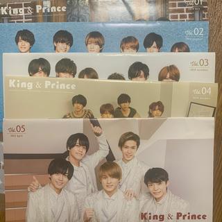 ジャニーズ(Johnny's)のKing & Prince ファンクラブ 会報(男性アイドル)