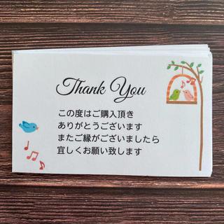 サンキューカード   メモ13  50枚(カード/レター/ラッピング)