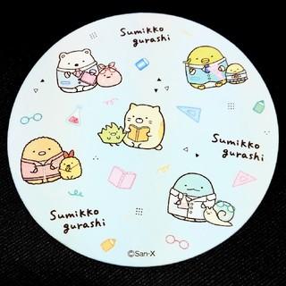 サンエックス - 【非売品】すみっコぐらし コースター ブックカフェ 限定