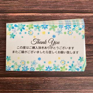 サンキューカード①  50枚(カード/レター/ラッピング)