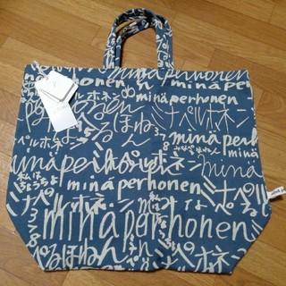 mina perhonen - ⭐ミナペルホネン minapeトートバッグ ブルー&フォレストパレードトート