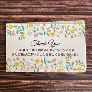 サンキューカード⑤  50枚(カード/レター/ラッピング)