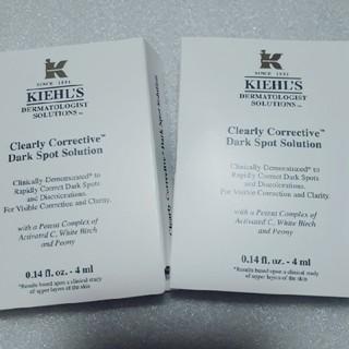 Kiehl's - キールズ DS クリアリーホワイト ブライトニング エッセンス 4mL×2個