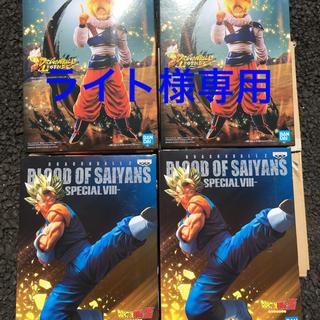 BANPRESTO - ドラゴンボール 孫悟空 ベジット フィギュア 4点セット