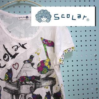 スカラー(ScoLar)のScoLar  スカラー  レディース Tシャツ  Mサイズ(Tシャツ(半袖/袖なし))