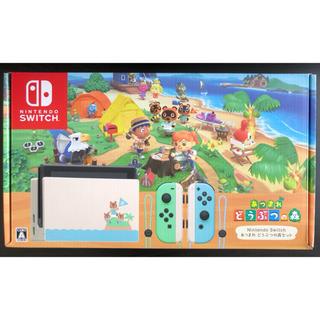 Nintendo Switch - Nintendo Switch あつまれどうぶつの森同梱版