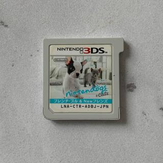 ニンテンドー3DS - 3DS ニンテンドックス