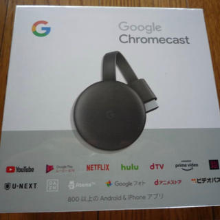 CHROME - Google Chromecast 第3世代 グーグルクロームキャスト