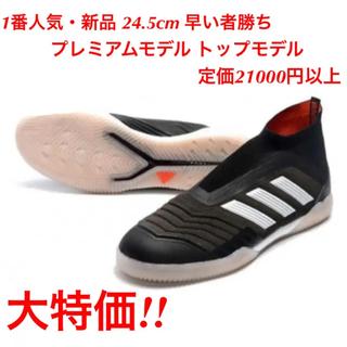 adidas - プレデター + IN 新品 サッカー ネメシス エックス ラグビー アディダス