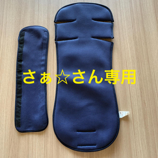 パナソニック(Panasonic)のギュット インナーシートセット(後用)(自動車用チャイルドシートカバー)