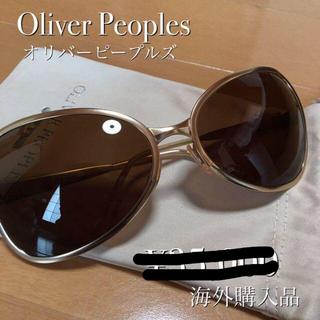 レイバン(Ray-Ban)の海外輸入品 オリバーピープルズ ビンテージ orver peoples(サングラス/メガネ)