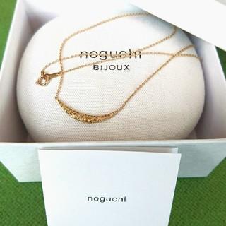 noguchi ノグチ k14 YG ブラウンダイヤモンド ネックレス