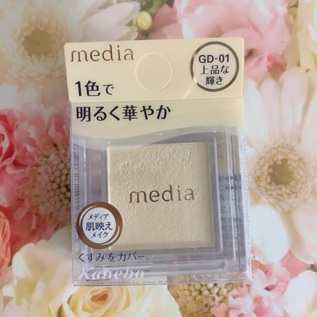 Kanebo(カネボウ)の人気♡メディア ブライトアップアイシャドウ コスメ/美容のベースメイク/化粧品(アイシャドウ)の商品写真