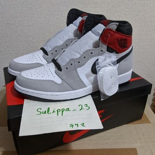 NIKE - Nike Air Jordan 1 Smoke Grey 28.5cm