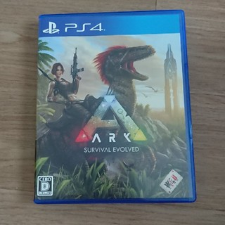 ARK:Survival Evolved(アーク:サバイバル エボルブド PS4