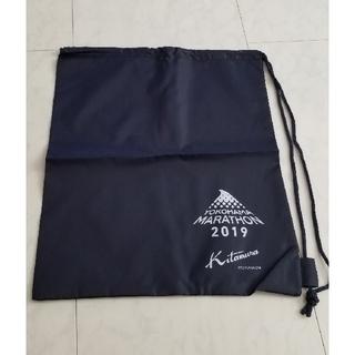 キタムラ(Kitamura)の横浜マラソン キタムラ ナップサックタイプ巾着(その他)