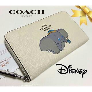 COACH - 新品 コーチ ディズニーコラボ アラウンドミディアムジップ 財布 ダンボ