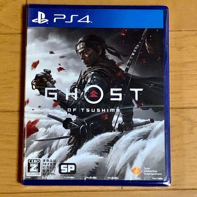 PlayStation4(プレイステーション4)のゴーストオブツシマ エンタメ/ホビーのゲームソフト/ゲーム機本体(家庭用ゲームソフト)の商品写真
