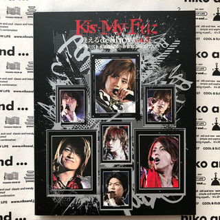 Kis-My-Ft2 - Blu-ray★Kis-My-Ft2に逢えるde Show vol.3
