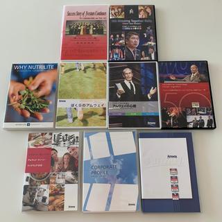 アムウェイ(Amway)のアムウェイ CD,DVD(その他)