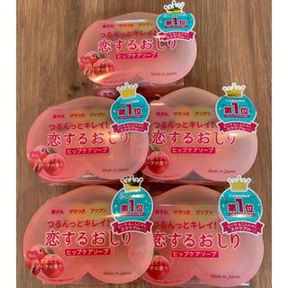 ペリカン(Pelikan)の新品未開封 5個セット❗️恋するおしり ヒップケアソープ ペリカン石鹸(ボディソープ/石鹸)