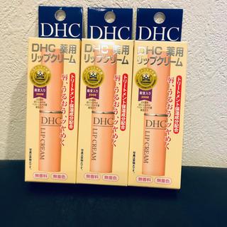 ディーエイチシー(DHC)のDHCリップクリーム(リップケア/リップクリーム)