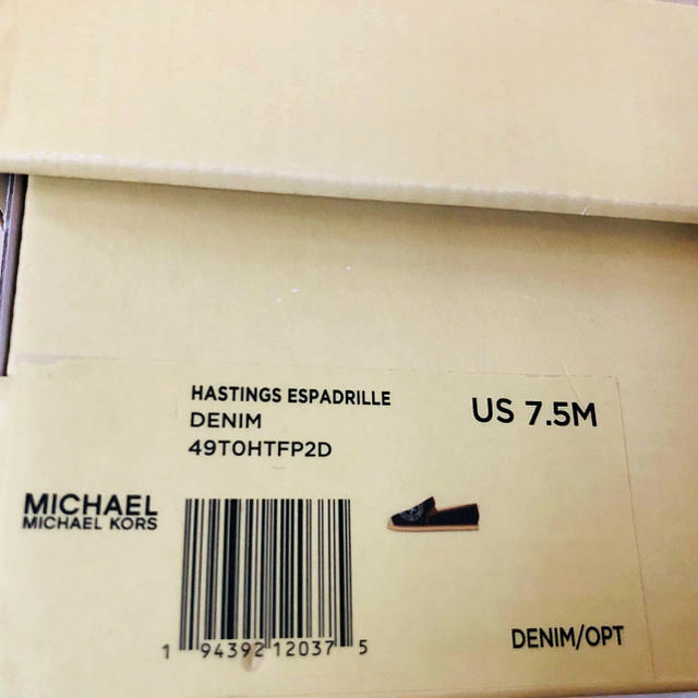 Michael Kors(マイケルコース)のマイケルコース スリッポン デニム レディースの靴/シューズ(スリッポン/モカシン)の商品写真