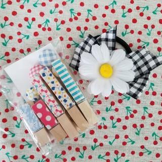 mina perhonen - カーリーコレクション/マーガレットのヘアゴムと木製ピンチ&ボタンのセット未使用