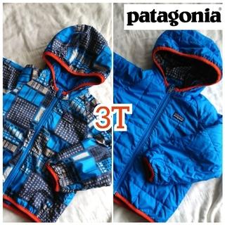 patagonia - パタゴニア キッズ 3T ベビー リバーシブル パフボールジャケット
