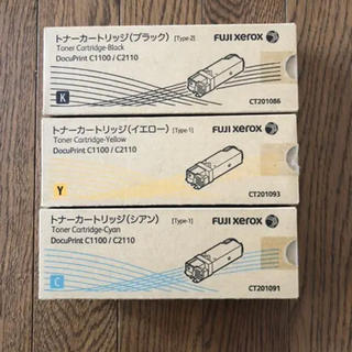 フジツウ(富士通)のFUJI XEROX トナーカートリッジ C1100/C2110(オフィス用品一般)