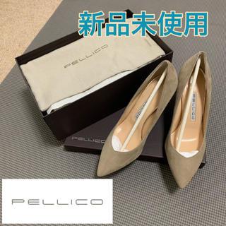 ペリーコ(PELLICO)の【新品未使用】PELLICO ペリーコ スエードパンプス(ハイヒール/パンプス)