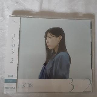 エイチケーティーフォーティーエイト(HKT48)のHKT48 13thシングル「3-2」劇場版(ポップス/ロック(邦楽))